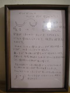 b0132444_1822937.jpg