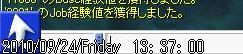 d0044652_14423747.jpg