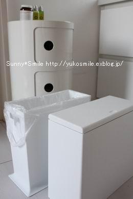 c0178855_23495151.jpg