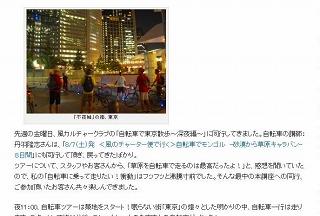自転車で東京散歩 -深夜編-  スタッフレポート_c0047856_22571599.jpg
