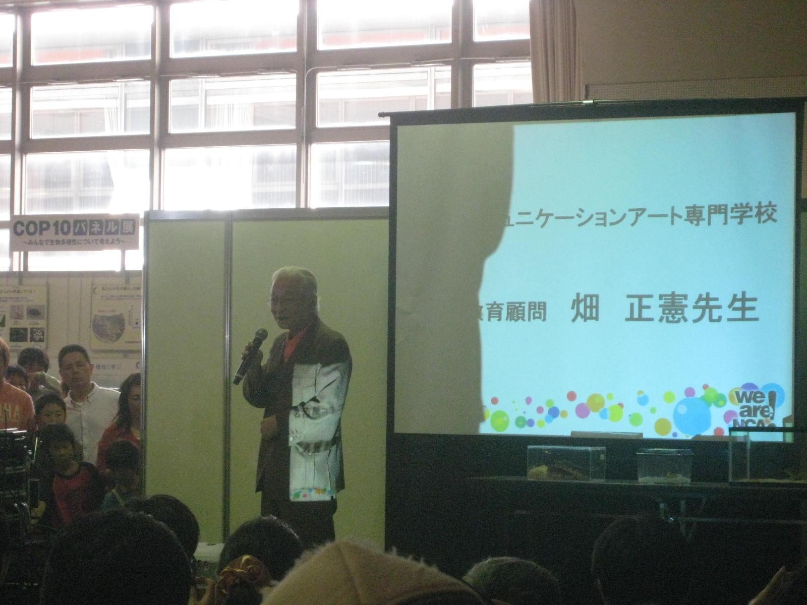 ナゴヤレプタイルズワールド2010へ(T-T) ウルウル_f0109257_13455720.jpg