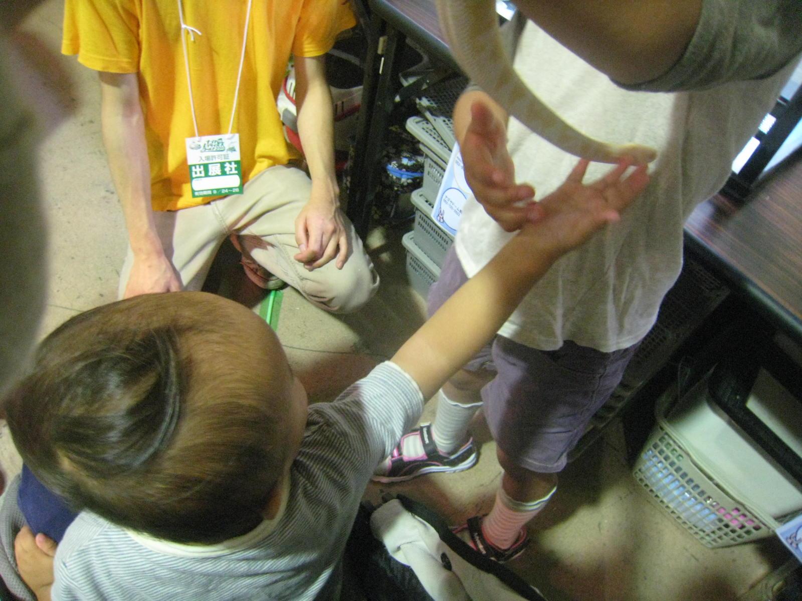 ナゴヤレプタイルズワールド2010へ(T-T) ウルウル_f0109257_8291852.jpg