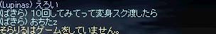 f0043259_7184451.jpg