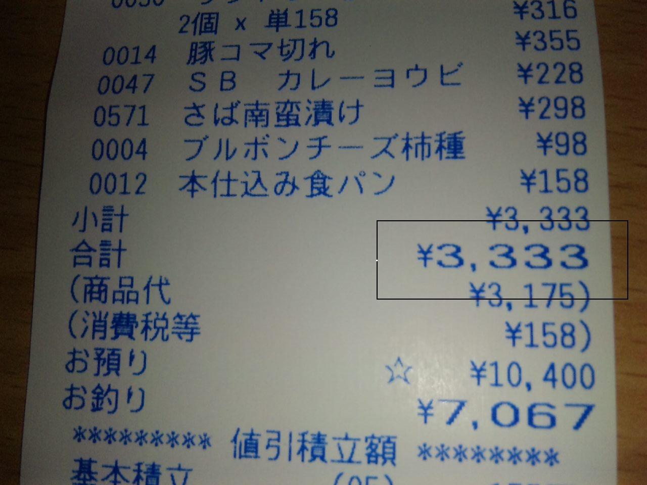 a0060360_19294570.jpg