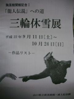 f0113862_16481252.jpg
