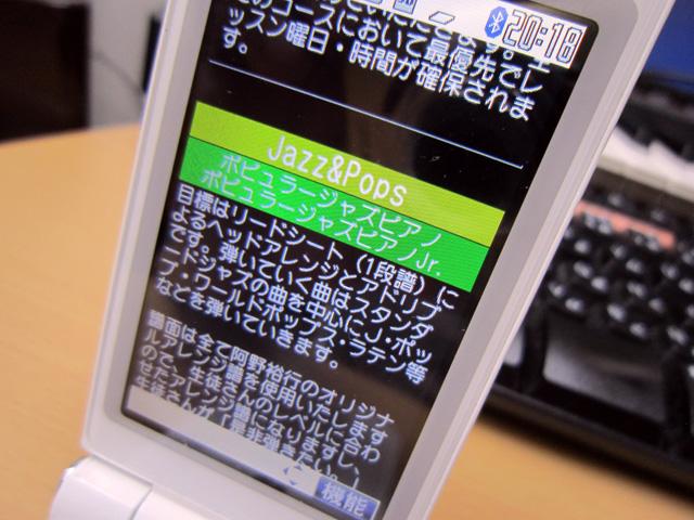 f0051464_14214514.jpg