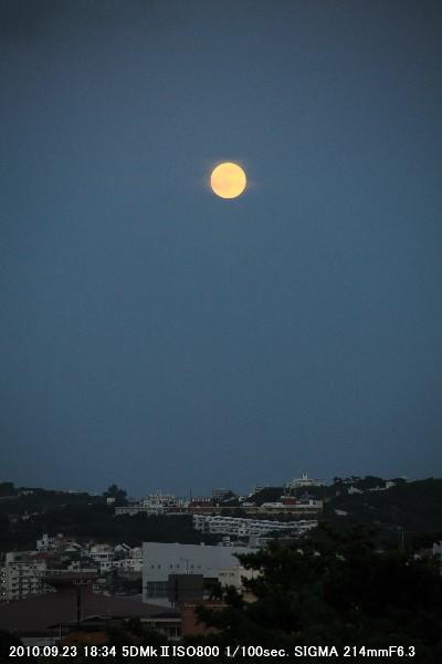 満月の出_a0095470_0574888.jpg