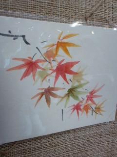 墨彩画教室、10月の日程変更のお知らせ_f0180576_20322829.jpg