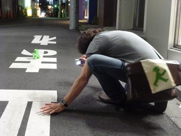 東京散歩、土曜日。_c0180686_8495194.jpg