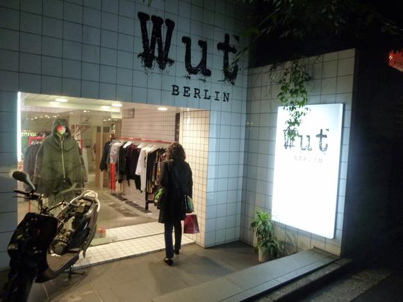 東京散歩、土曜日。_c0180686_851228.jpg