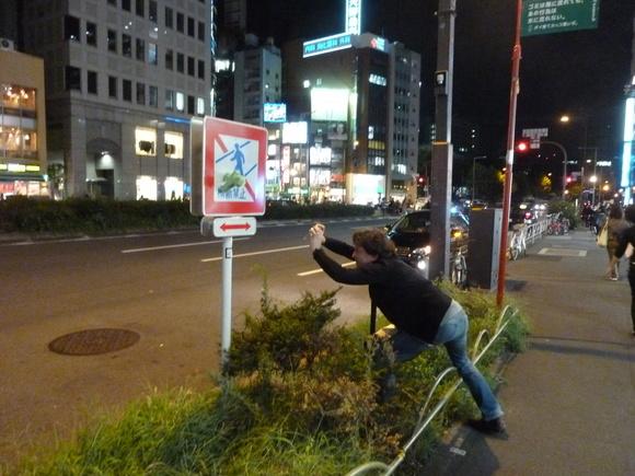 東京散歩、土曜日。_c0180686_8513568.jpg