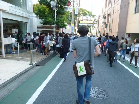 東京散歩、土曜日。_c0180686_92348100.jpg