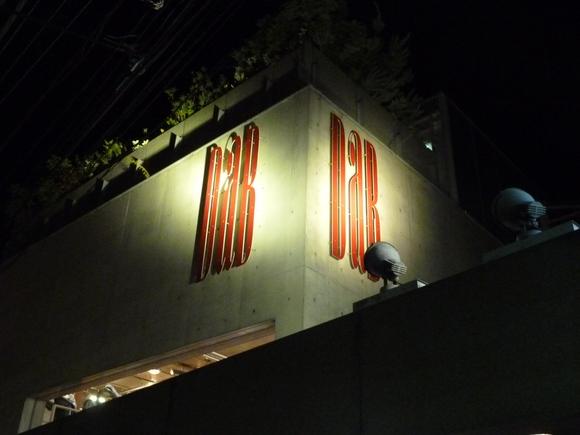 東京散歩、土曜日。_c0180686_9421727.jpg