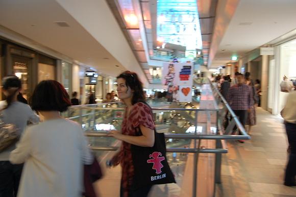 東京散歩、土曜日。_c0180686_99552.jpg
