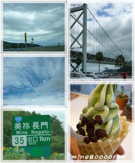4泊5日九州の旅_a0053987_2219097.jpg