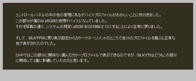 c0145198_1073274.jpg