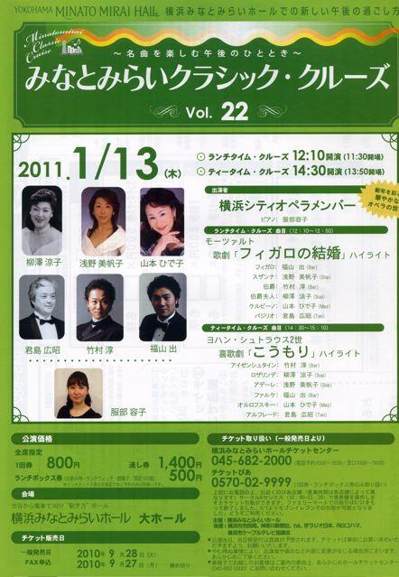 終了した活動2011_f0144003_2344318.jpg