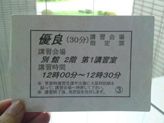b0043506_17521526.jpg
