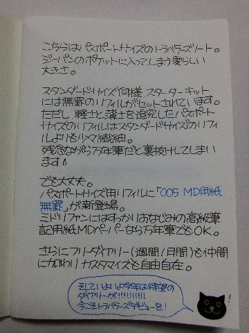 f0220714_0231946.jpg
