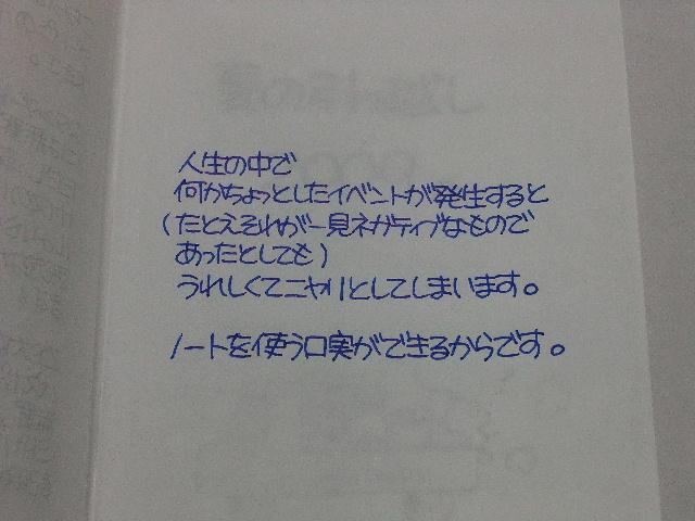 f0220714_973951.jpg