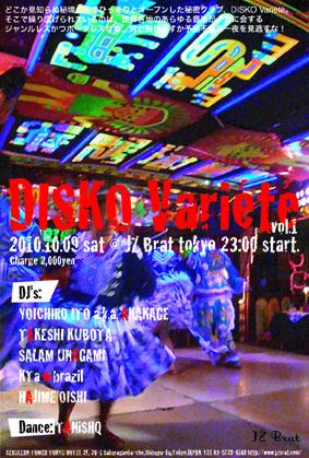 Shibuya JZ Brat 【DISKO Variété】に参加します。10/9 SAT_b0032617_1141854.jpg