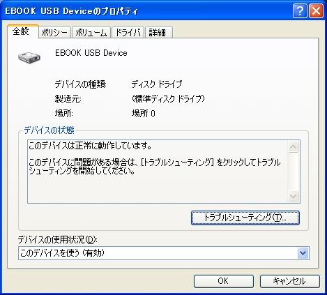 b0030122_2083898.jpg