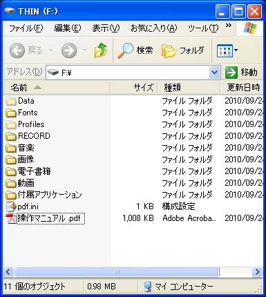 b0030122_2084823.jpg