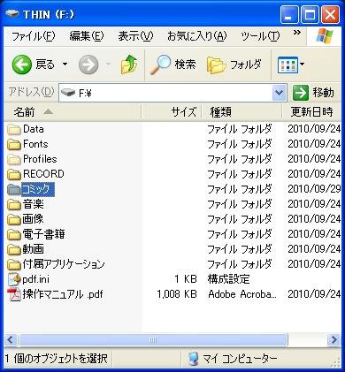 b0030122_2085624.jpg