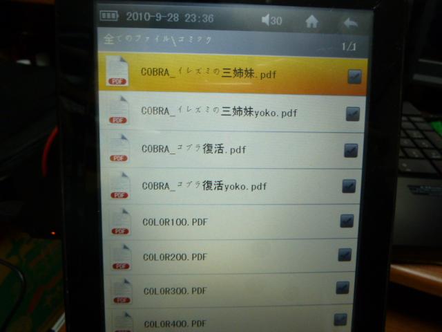 b0030122_2091410.jpg