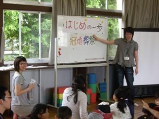 杉名児童館にて「はじめの一歩」WSを実施しました_c0167632_1629341.jpg