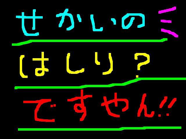 f0056935_0552650.jpg