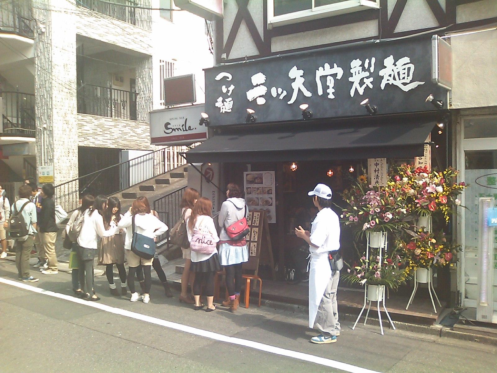 三ツ矢堂製麺 玉川学園前店 本日オープン!!!_e0173239_22302248.jpg
