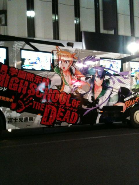 ついに渋谷までも_c0226145_21474221.jpg