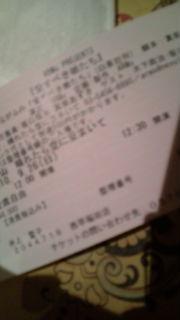 朗読劇を観に行きました_e0114246_1854517.jpg