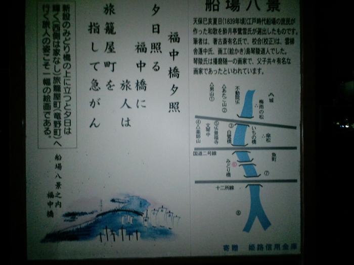 b0149554_1920510.jpg