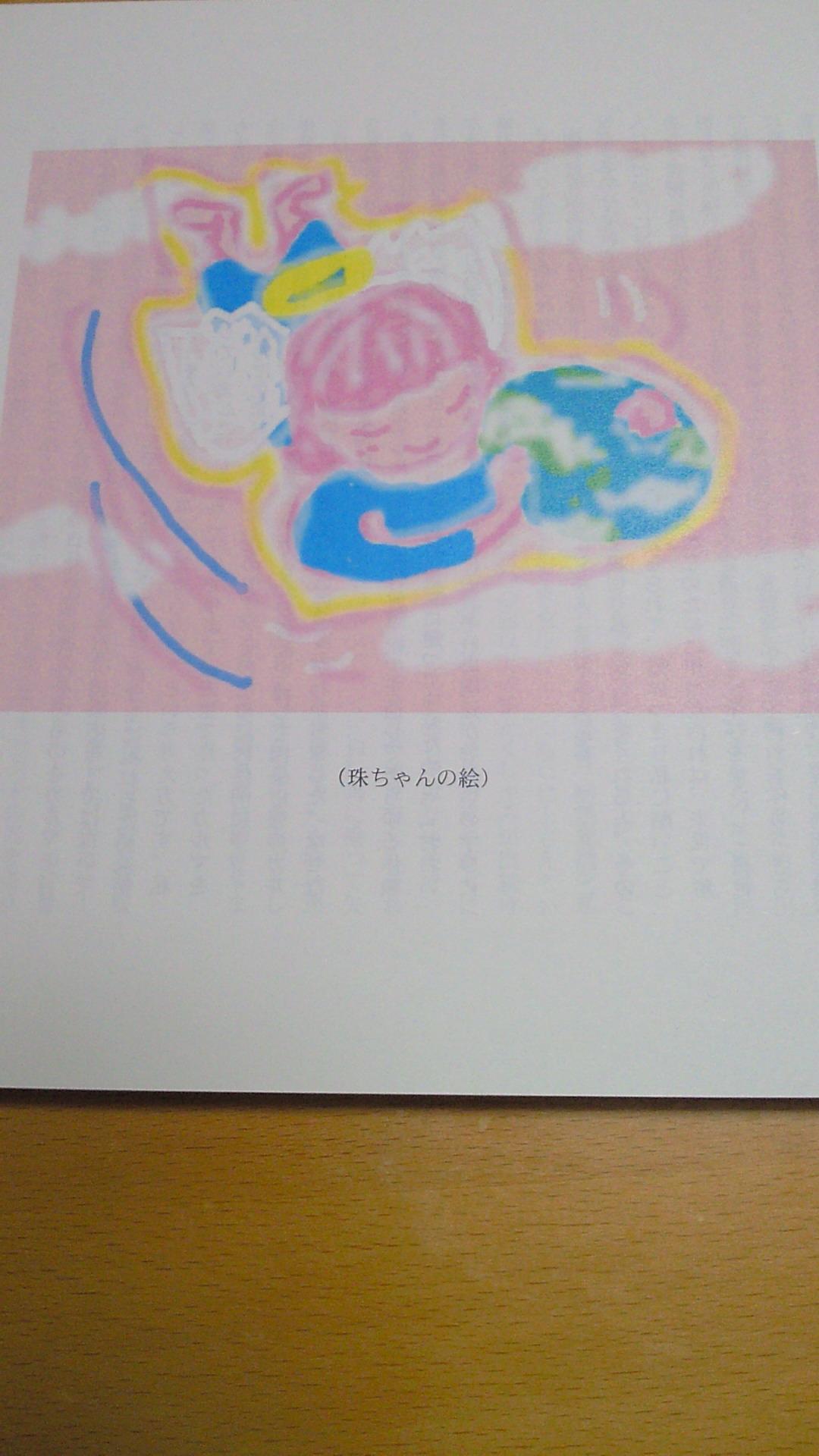 f0233661_2351489.jpg