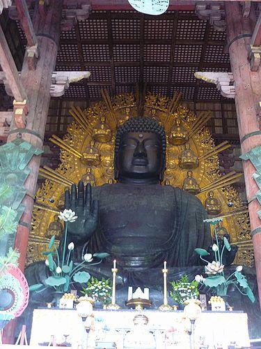 奈良の都は 今盛なり 平城遷都1300年祭の奈良 歴史秘話ヒストリア特選・奈良の大仏誕生.゚。*・。☆ †_a0053662_1649954.jpg