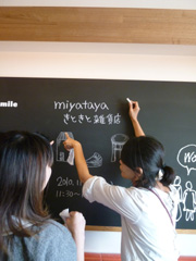miyatayaきときと雑貨店_f0203164_16335997.jpg