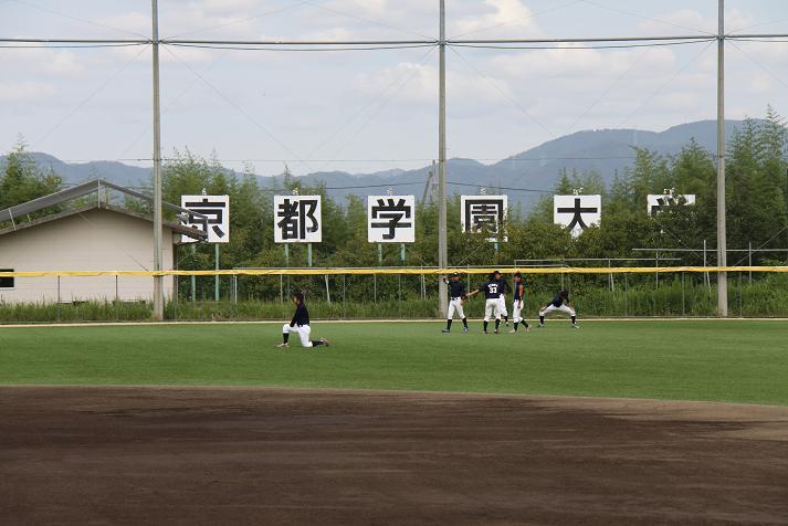 京都学園大学_b0105369_11465083.jpg