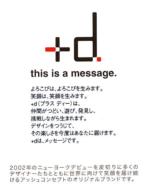 b0125570_1056770.jpg