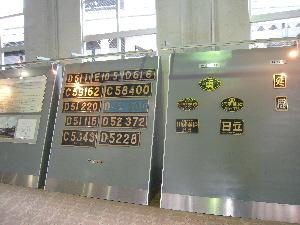 旅日記-18 「梅小路蒸気機関車館」_e0033570_2145567.jpg