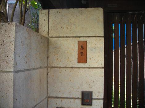 d0183174_19133022.jpg