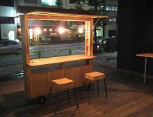 日南市長 ウチダラ洋行に行く_f0138874_02959.jpg