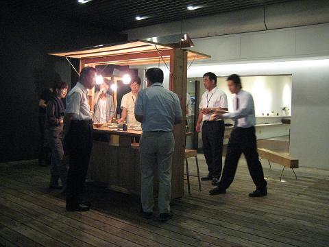 日南市長 ウチダラ洋行に行く_f0138874_03142.jpg
