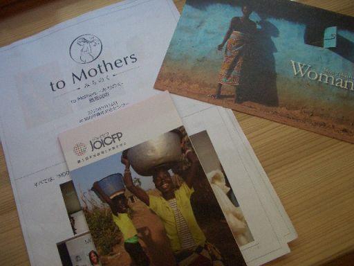 ホワイトリボン運動。「to Mothers-みちのく-」_d0029276_1056223.jpg