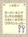 c0228578_1832082.jpg