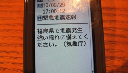 a0091680_17513561.jpg