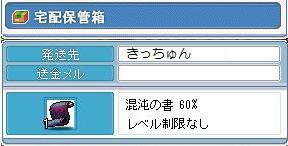 c0018080_16495685.jpg
