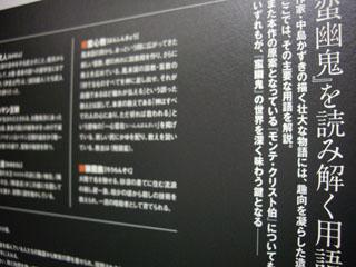 f0162980_18202463.jpg