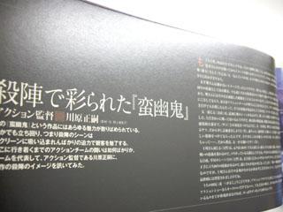 f0162980_18225988.jpg